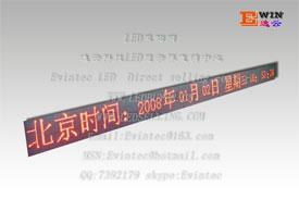 逸云科技LED显示屏 厂家直销 价格实惠 质量上乘 www.ledbuyer.cn