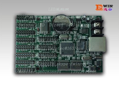 逸云科技厂家直销任意分区LED显示屏控制卡以太网控制卡128*512