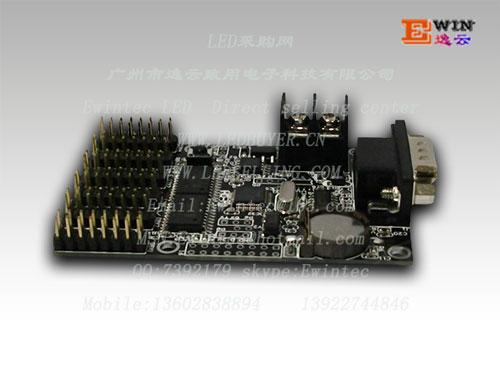 逸云科技LED控制卡厂家直销多系统、多节目LED显示屏控制卡-单色:64*768,64*384