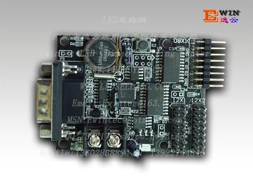 逸云科技LED控制卡双色双色32×256单色32×512厂家直销LED显示屏控制卡
