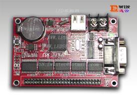 逸云科技厂家直销LED控制卡任意分区流水边框256*512U盘控制卡