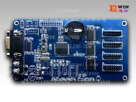 逸云科技厂家直销LED控制卡红外遥控控制卡动画控制卡