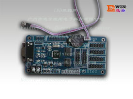 逸云科技厂家直销LED控制卡红外遥控控制卡