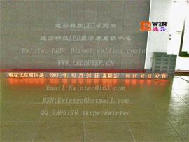室内单色LED显示屏条屏 厂家直销 价格实惠 质量上乘 www.ledbuyer.cn