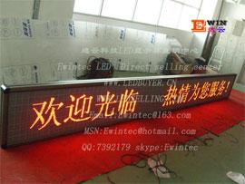 室内5.0单色LED显示屏 厂家直销 价格实惠 质量上乘 www.ledselling.com
