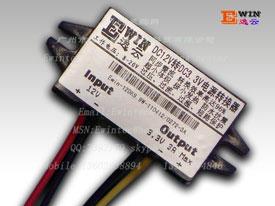 厂家直销8-20V转3.3V3A超薄电源转换器