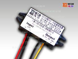 厂家直销8-20V转3.7V3A超薄电源转换器