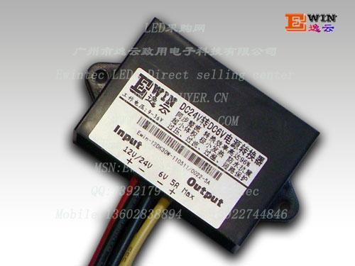厂家直销9-36V转6V5A超薄电源转换器