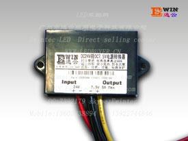 厂家直销24V转DC7.5V电源转换器