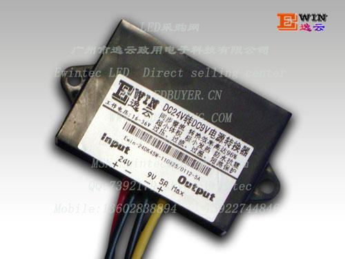 厂家直销-逸云科技9V5A超薄电源转换器