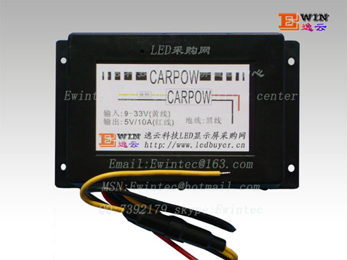 10A车载电源12-5V10A普通电源-逸云科技