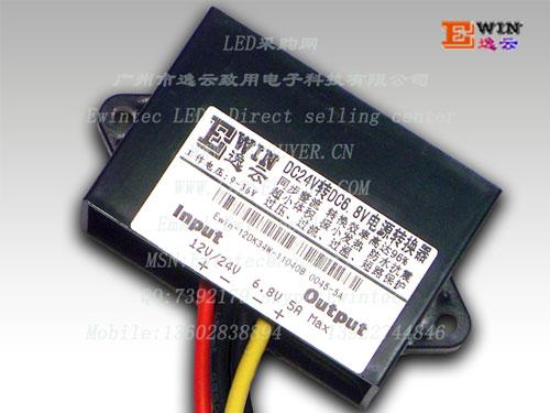 厂家直销12V24V-DC6.8V5A超薄电源转换器