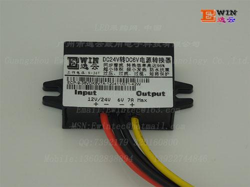 厂家直销12V24V-DC6V7A超薄电源转换器