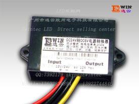 厂家直销224V12V-DC6V10A超薄电源转换器