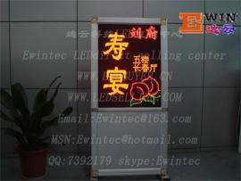 大堂宝 室内3.75双色LED显示屏 厂家直销 价格实惠 质量上乘 www.ledbuyer.cn